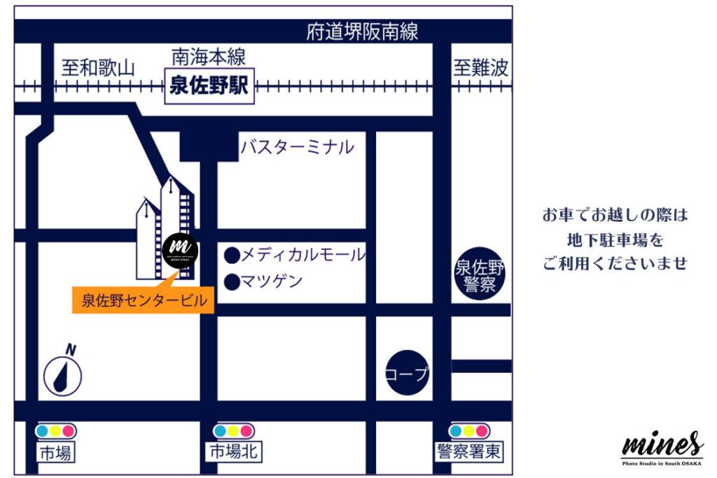 泉佐野センタービル駐車場